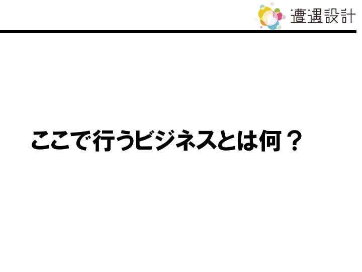 スライド016