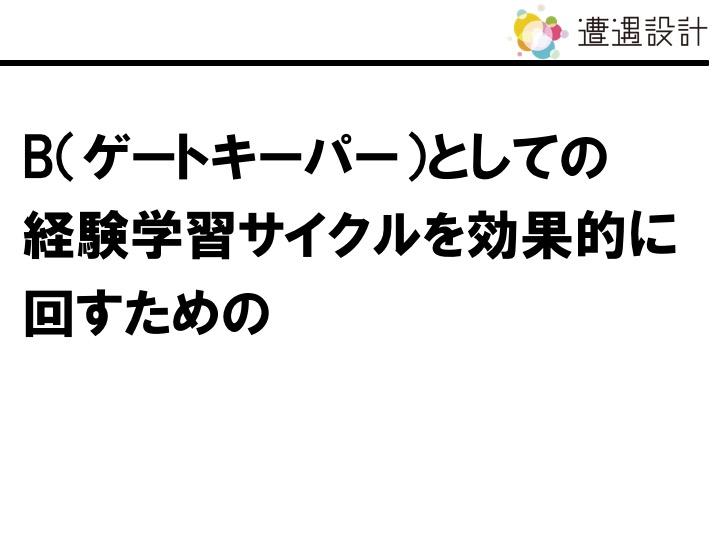 スライド028