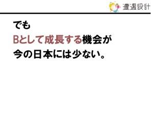 スライド024