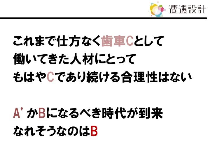 スライド018