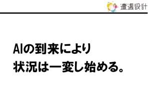 スライド011