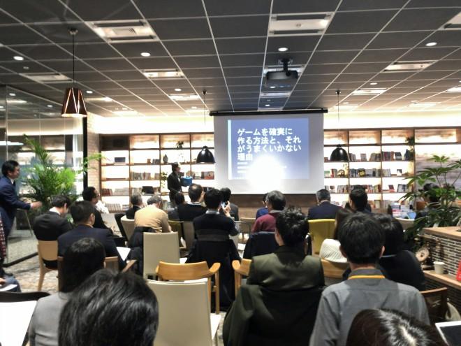 慶應義塾大学 SDM社会&ビジネスゲーム研究会 2018年シンポジウム 石神さんプレゼン