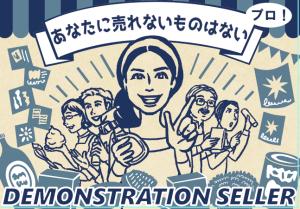 AUN_レギュラー箱30上_ol